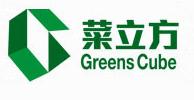 北京菜立方生物科技有限公司