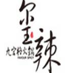玺辣餐饮管理有限公司