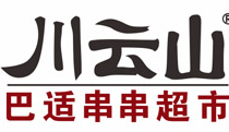 陕西德利联合餐饮管理有限公司