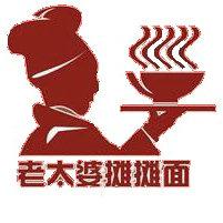 重庆摊摊面餐饮文化有限公司