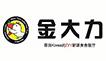 沈阳韩盛餐饮管理有限公司