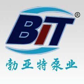 济宁勃亚特水泵有限公司