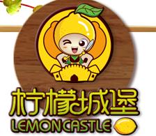 柠檬城堡饮品