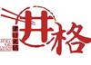 北京圣达餐饮有限公司