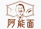 浙江阿能餐饮管理有限公司