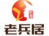 西安汉考克网络文化传播有限公司
