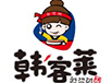 深圳韩客莱餐饮咨询管理有限公司