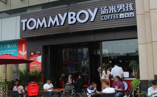 汤米男孩茶饮加盟费用多少钱_汤米男孩茶饮加盟电话_2