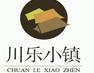上海罗登餐饮管理有限公司