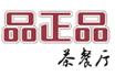 深圳市嘉旺餐饮连锁有限公司