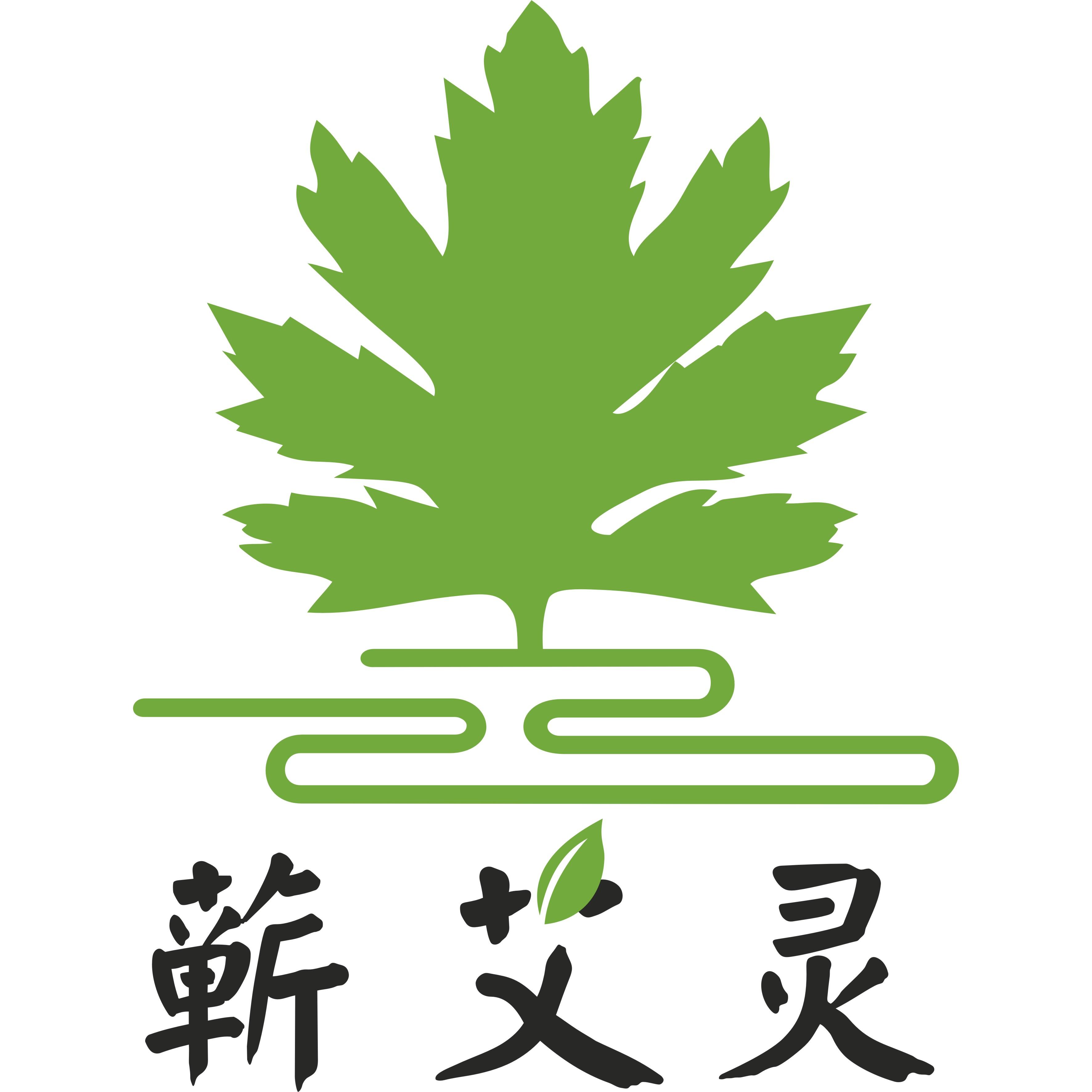 深圳蕲艾灵生物科技有限公司