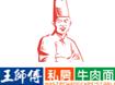南京香港海鸿昌餐饮集团