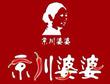 北京京川婆婆餐饮管理有限公司
