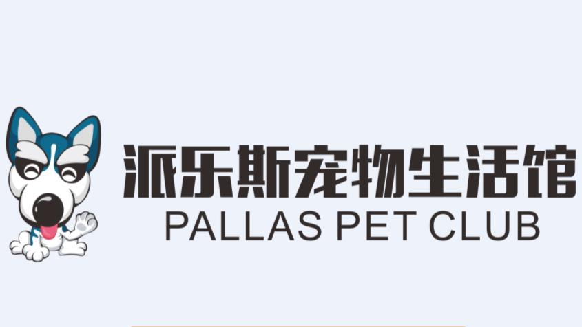 秦皇岛市共享科技发展有限公司