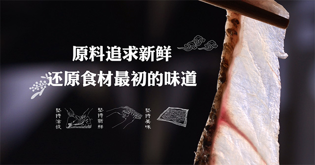 青花椒砂锅鱼加盟费用_青花椒砂锅鱼店加盟条件_3