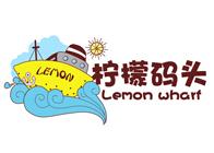 柠檬码头奶茶加盟_柠檬码头奶茶加盟费用多少钱_柠檬码头奶茶加盟条件