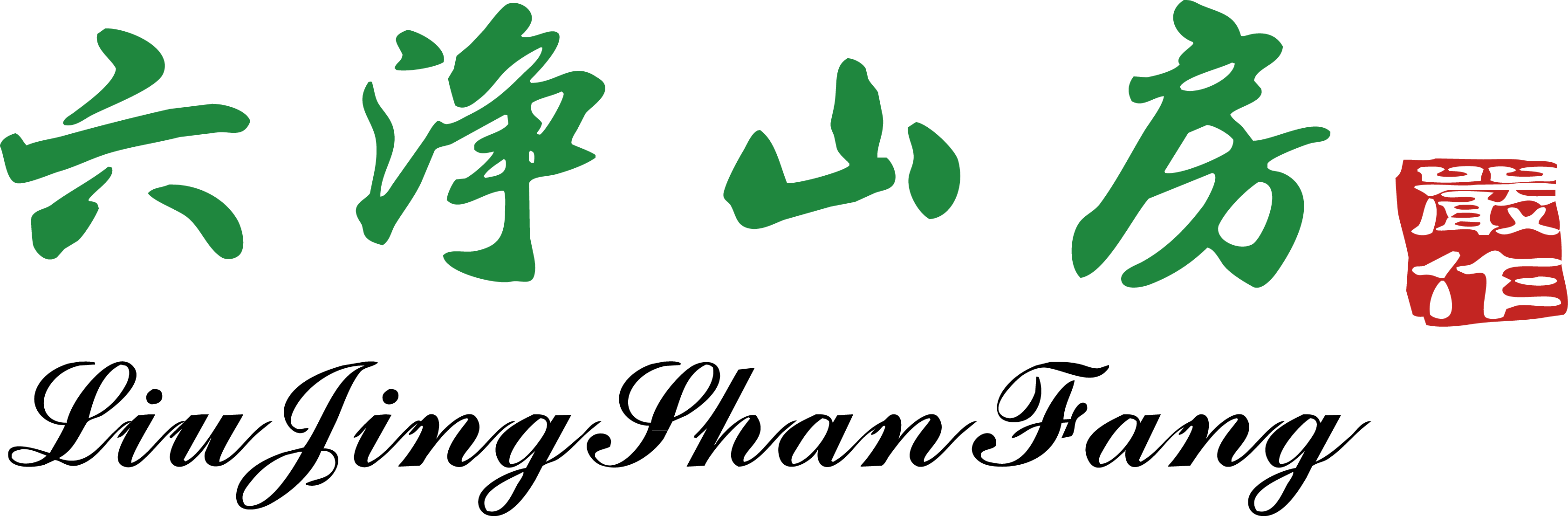 厦门市自然风格商贸有限公司
