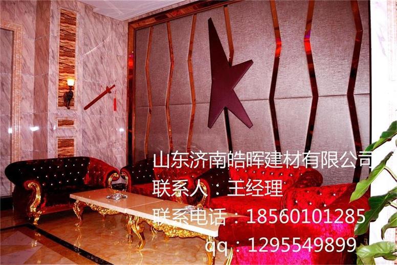 酒店ktv内墙装饰材料