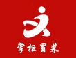 上海兴巨餐饮管理有限公司