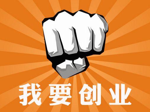 台州市椒江樊乡酸菜鱼米线店