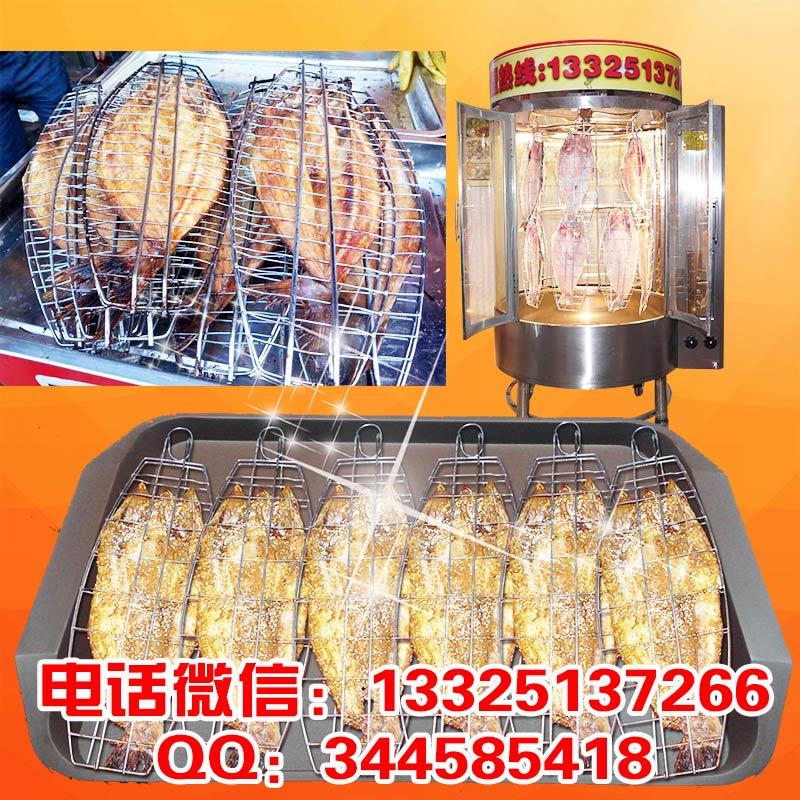 山东湄公醉炉烤鱼加盟总部 图图片