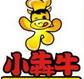 小犇牛台湾小吃