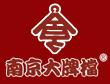 南京大牌档美食加盟费多少钱,南京大牌档美食加盟连锁