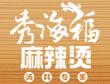 哈尔滨裕祥鼎餐饮管理有限公司