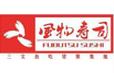 深圳市禾绿餐饮管理有限公司