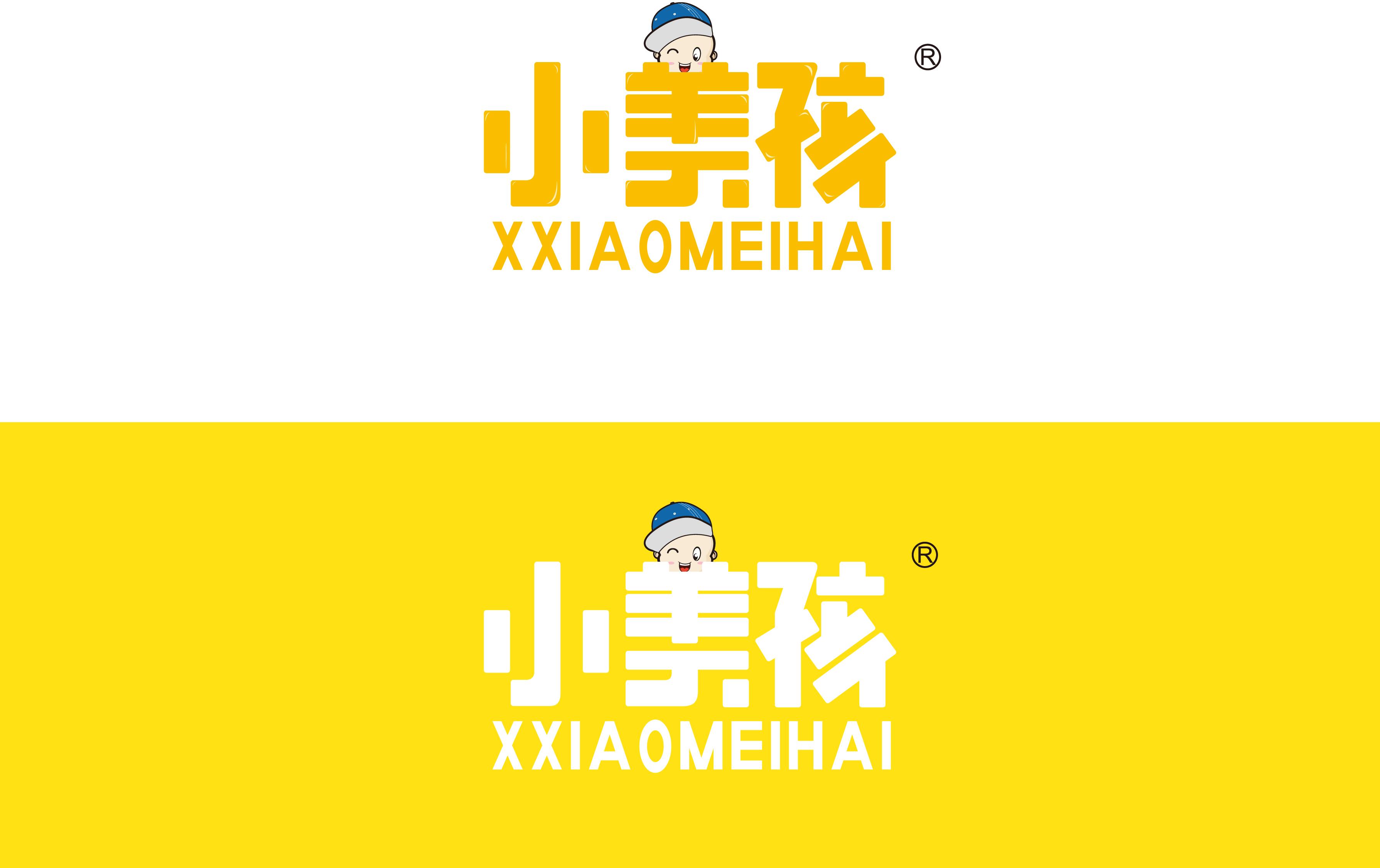 广州小暖男服饰有限公司