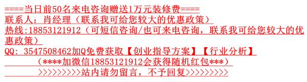 悦荟牛排工坊加盟费_5
