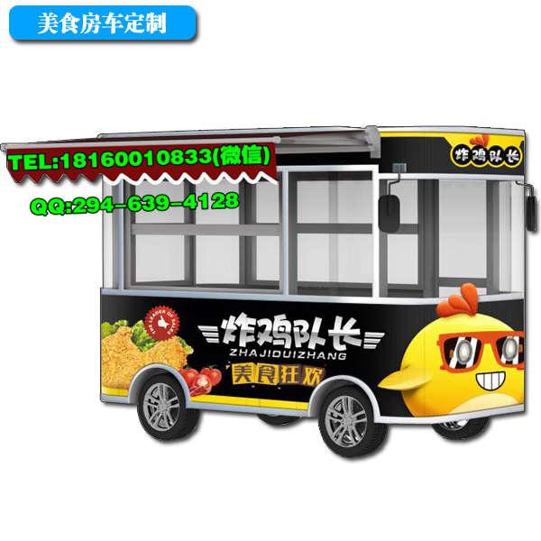 济南电动美食房车_山东餐饮流动车_2