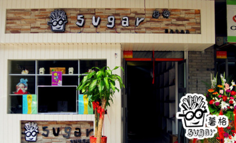 薯格sugar官方网站_2