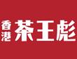 上海祈睦品牌管理有限公司
