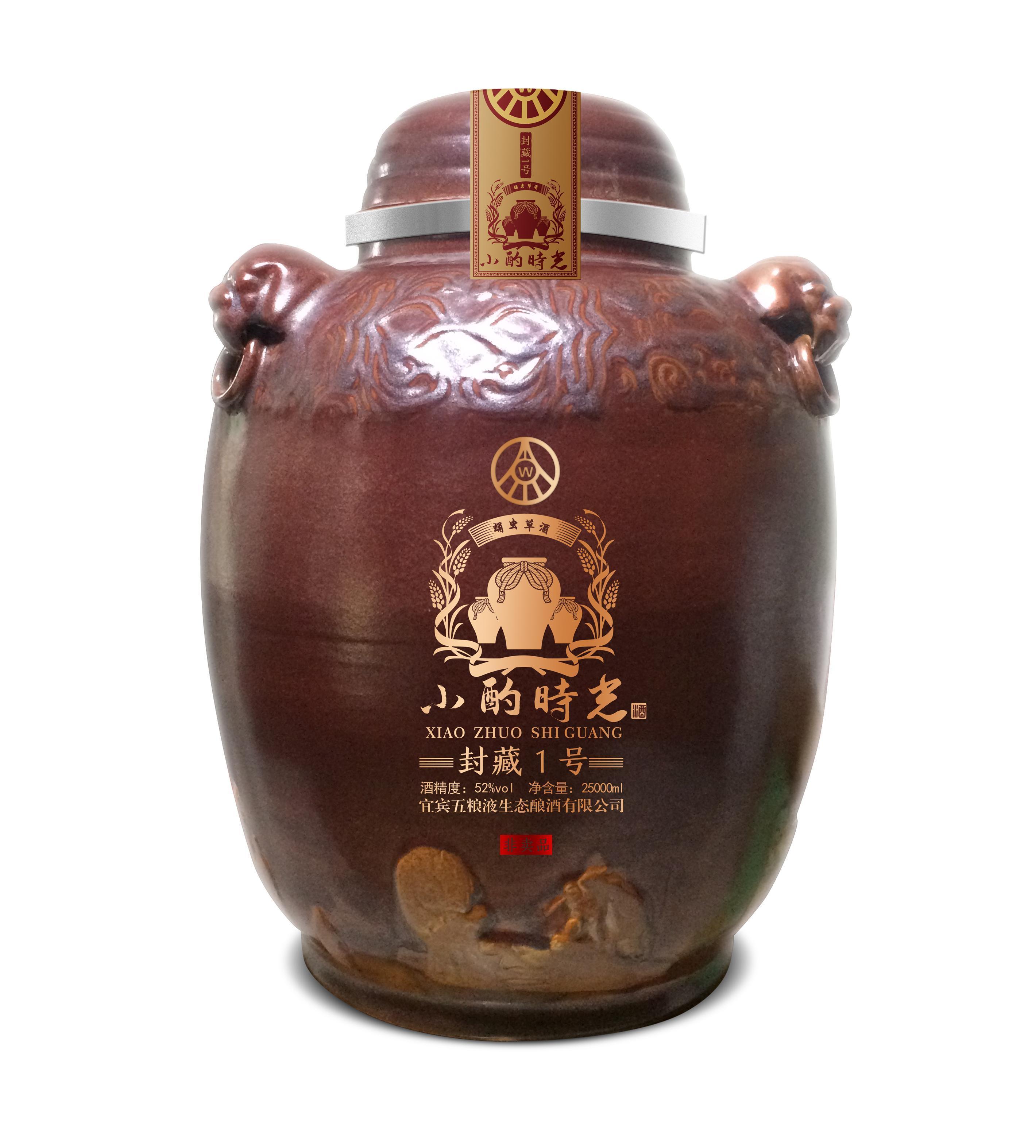 封藏1号(50斤虫草酒)