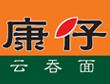 北京康仔餐饮有限公司