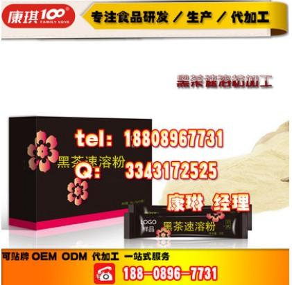 绿咖啡奶茶粉固体饮料贴牌加工生产企业