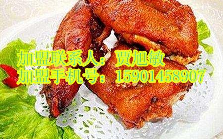 北京方燕烤猪蹄怎么加盟 费用是多少