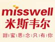 加盟热项目米斯韦尔蛋糕加盟店