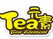 tea元素茶饮