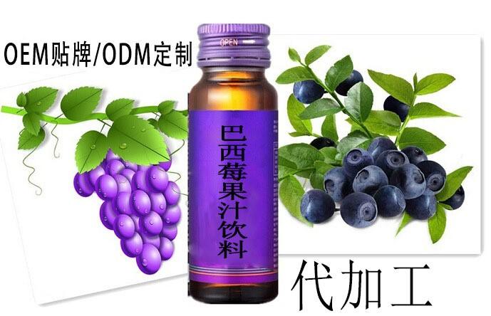 雪莲培养物复合果汁饮品代加工