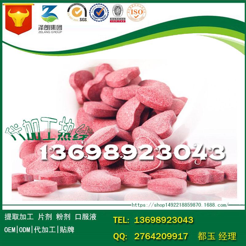 葛根木瓜片剂代加工、食品QS葛根木瓜玫瑰片代加工