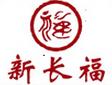 新长福湘菜