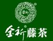 来凤凤雅藤茶生物有限公司