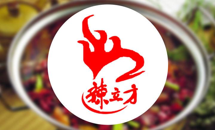 辣立方火锅加盟多少钱