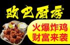 济南大韩民食餐饮管理咨询有限公司