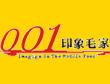 深圳市零零壹餐饮管理有限公司