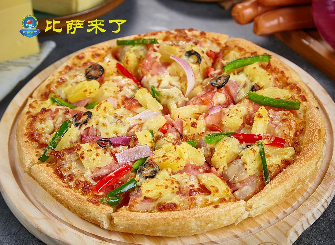 比萨来了披萨,普通大众的饕殄盛宴!