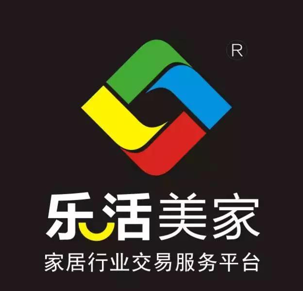 江苏乐活美家数据技术有限公司