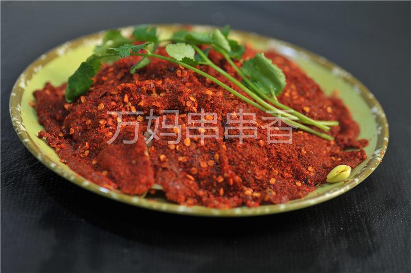 重庆串串香鲜香麻辣牛肉